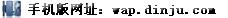 万博体育网页版登录最新manbetx客户端下载WAP
