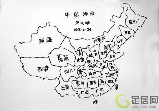 画出的中国地图图片