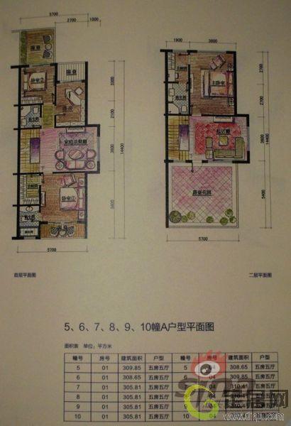 农村别墅平面设计图两房一厅
