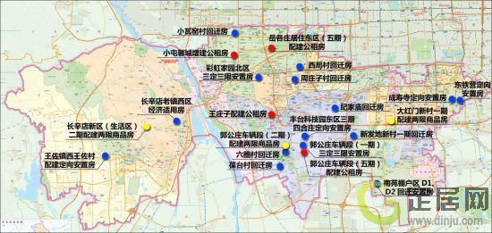 北京丰台渠道网络大厦
