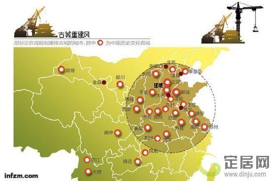 鹤壁新区西部规划图