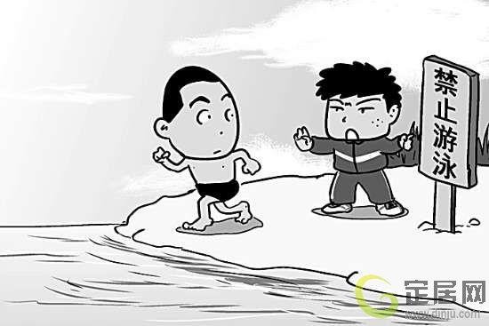 防儿童溺水图画